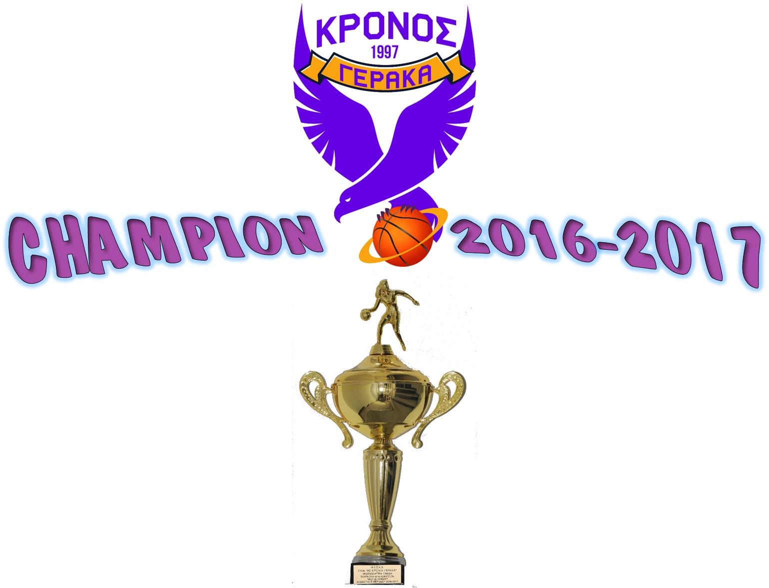 Mini_Champions_2016-2017
