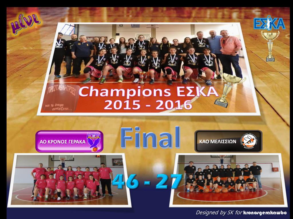 Final-Champions