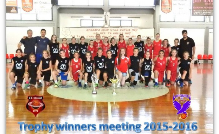 Trophy winners meeting 2015-2016