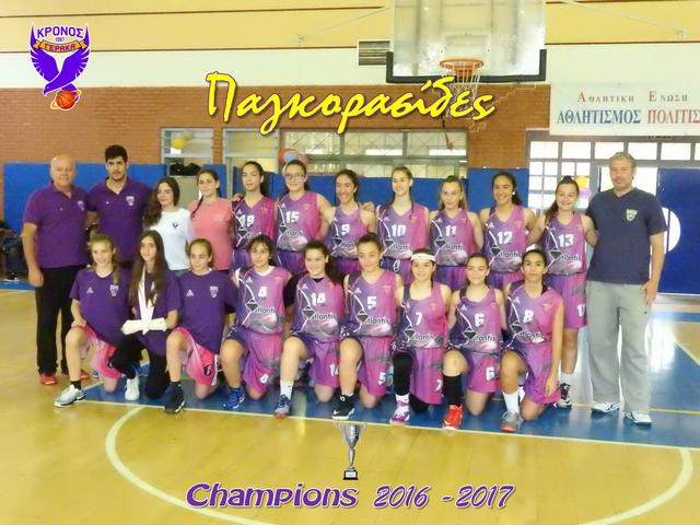 Pagkorasides_Champions_2016-2017-ESKA