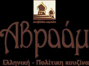 AVRAAM_logo
