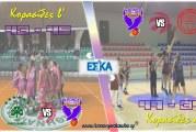 Με στόφα και χαρακτήρα νικητή, οι κορασίδες α' και β' σημείωσαν νίκες με ΑΕΝΚ και Παναθηναϊκό.